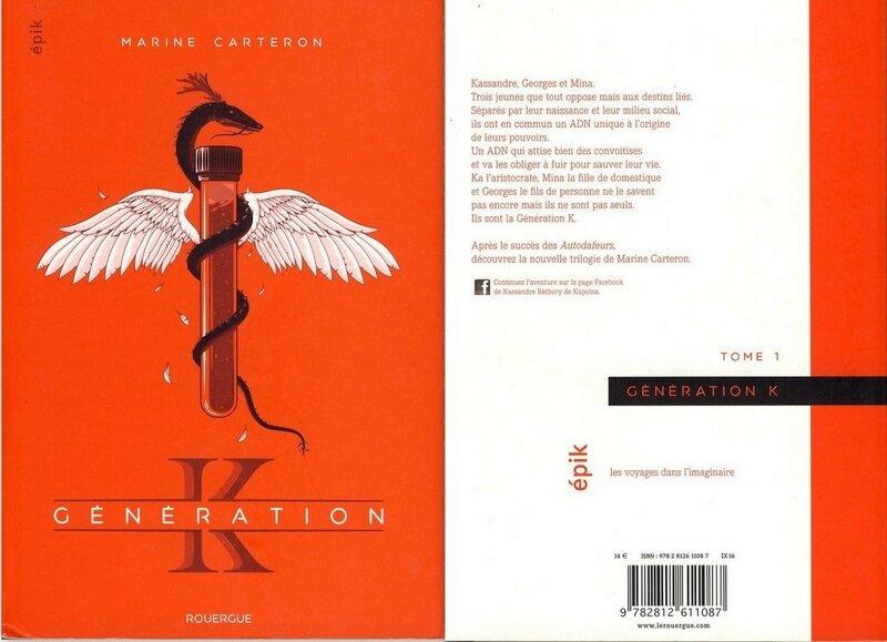 2 - Génération K - Marine Carteron