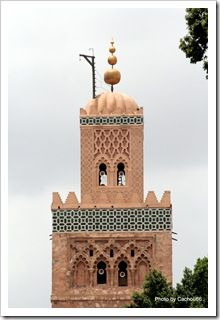 MOSQUEE KOUTOUBIA (16)
