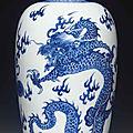 A blue and white 'dragon' vase, kangxi period (1662-1722)
