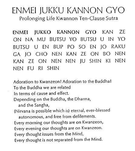 Enmei Juko Kannon Gyô