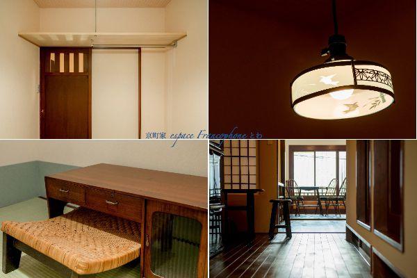 Présentation de la maison towa est une maison d hôtes pour les
