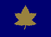 220px-2nd_Canadian_Infantry_Division_formation_sign