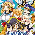 Seven Pirates Vita