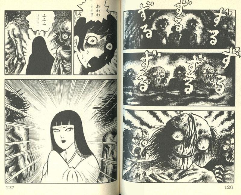 Canalblog Manga Hideshi Hino039