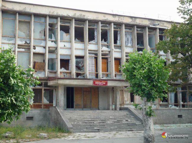 Tskhinvali après