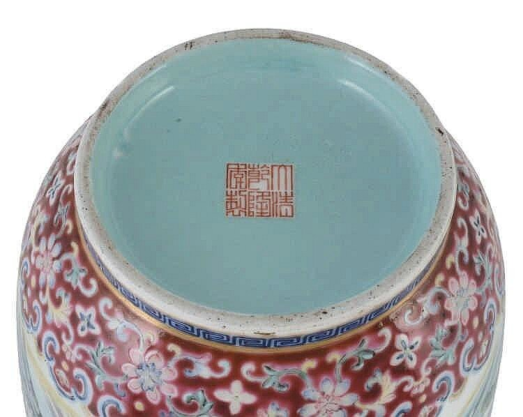 A Chinese famille rose landscape vase , early 20th century3