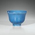 Bol en porcelaine émaillée turquoise, Dynastie Qing, Époque Kangxi. Photo Sotheby's