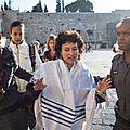 « femmes du mur », une nouvelle fois arrêtées à jérusalem en novembre 2012
