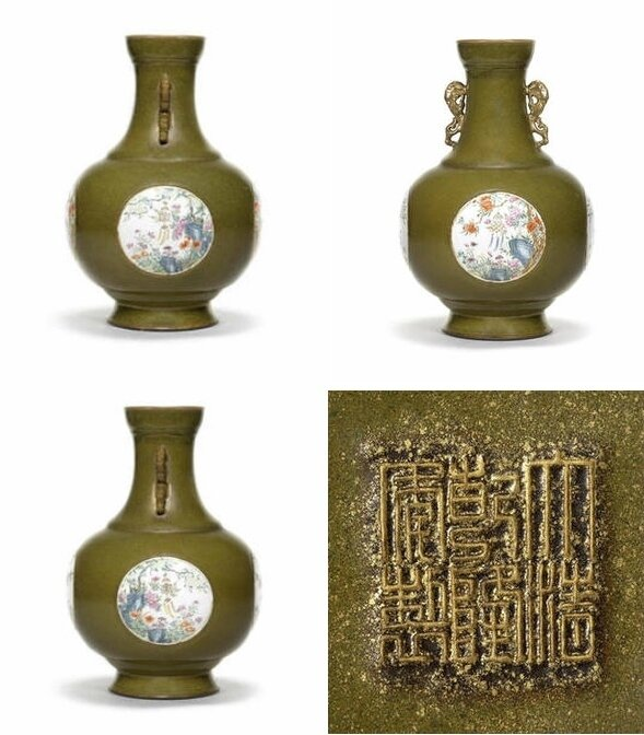 A very rare Imperial teadust-ground famille rose vase, Qianlong seal mark and of the period (2)