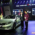kia-k5-china-l-1