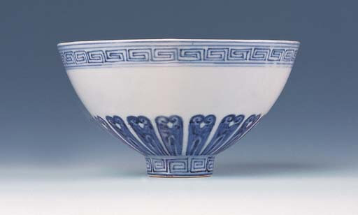 A fine blue and white deep bowl, lianzi, Encircled Xuande six-character mark and of the period (1426-1435)