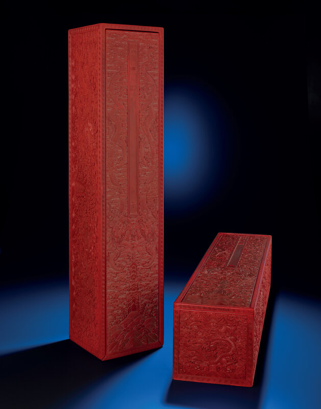 2012_HGK_02913_4012_000(an_important_pair_of_imperial_carved_cinnabar_lacquer_southern_inspect)