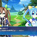 Neptunia-vs-Sega-Hard-Girls_Dengeki-shot_07-08-15_001