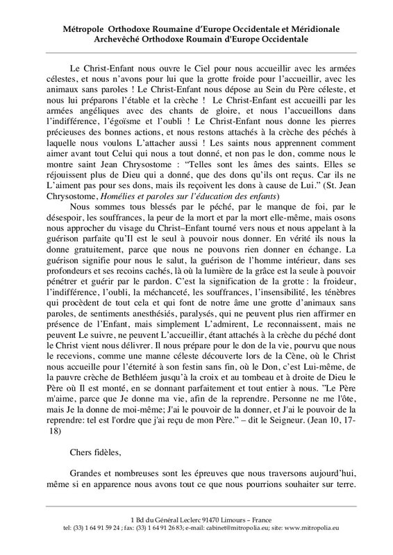 PASTORALE POUR LA NATIVITE DU SEIGNEUR FR 20153