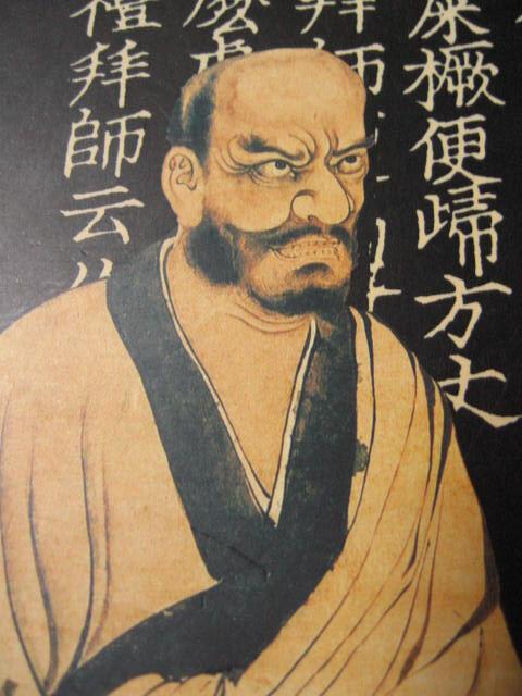 Rinzai - Lin Tsi