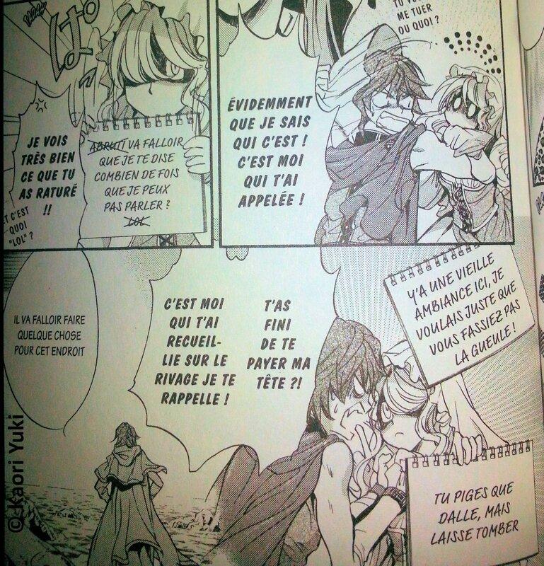 Kaori Yuki Ludwig Fantasy scan extrait 02 Tonkam