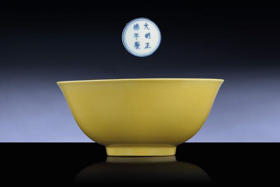 A fine Ming imperial yellow-enamelled bowl, Zhengde six-character mark within double-circles and of the period (1506-1521)