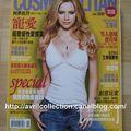 Cosmopolitan magazine Taiwan edition (mai 2005)