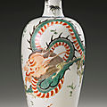 A famille-verte 'dragon' vase, qing dynasty, kangxi period (1662-1722)