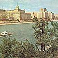 moscou 1956sxmo5_1280