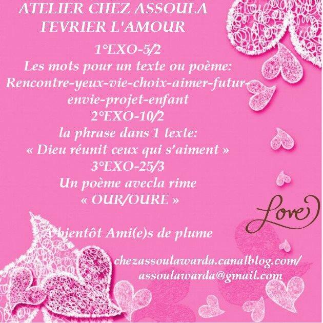 Atelier De Fevrier Amour Vos Liens Maj 252 Chez Assoula