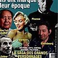 Biographie Juillet 2011