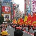 Samedi 29/07 - Japon - Tokyo