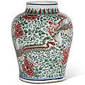 A wucai 'dragon' jar, transitional period, 17th century