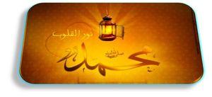la_vie_de_mohammed002