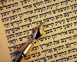 La Torah d'Israël