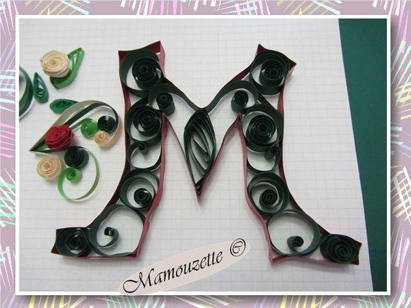 MpourMami15