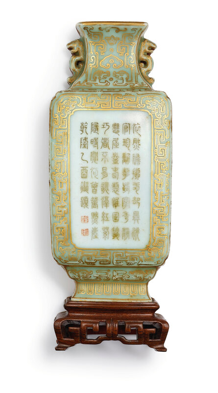 An imperial inscribed celadon-ground gilt-decorated wall vase, seal mark and period of Qianlong (1736-1795)