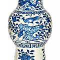 A large chinese blue and white porcelain vase, ming dynasty (1368-1644)