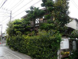 Tokyo03_Best_Of_20_Avril_2010_Mardi_079_Ikebukuro_Dalle_Maison
