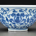 A small blue and white wine cup, yongzheng six-character mark in underglaze blue and of the period (1723-1735)