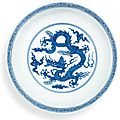 A very rare blue and white 'dragon' dish, Mark and period of Hongzhi (1488-1505)
