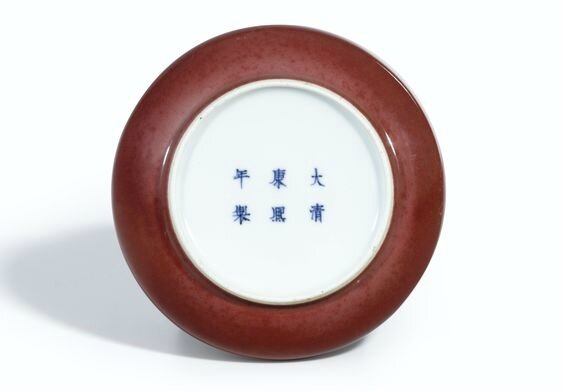 An outstanding peachbloom washer, Mark and period of Kangxi 2