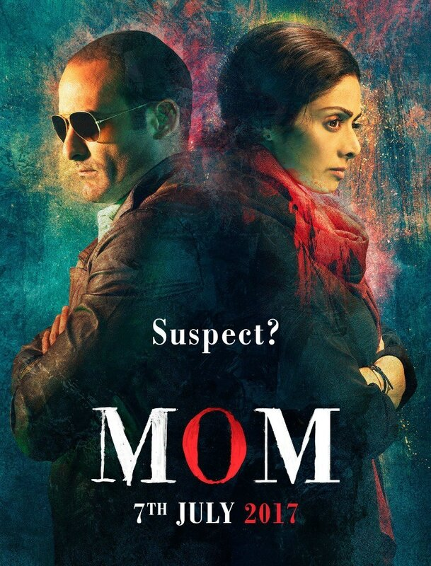 SRIDEVI MOM1 MEDIA DIXIT WORLD