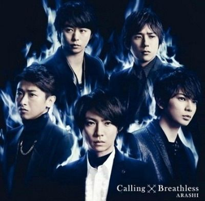 2013311_arashi