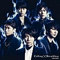 Arashi nouveau single
