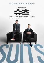 (#04 Avril) Suits Poster2
