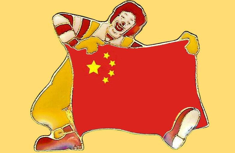 Pin's Chine 2