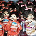 Voyage au japon - jour #16 - un sanctuaire et des kikis