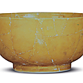 Yellow-enamelled deep bowl, underglaze-blue six-character Xuande mark unearthed from the Xuande strata at the imperial kilns at Jingdezhen