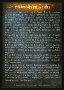 Guerrier de Danu - les_amants_de_la_terre