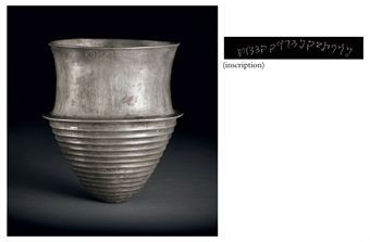 a_silver_cup_gandhara_circa_late_1st_century_bc___early_1st_century_ad_d5347289h
