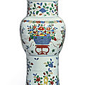A large boldly enameled wucai zun-shaped vase, wanli mark and period (1573-1619)