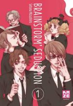 Brainstorm Seduction tome 01 Mizushiro Setona Kazé Manga shôjo josei Vice-Versa