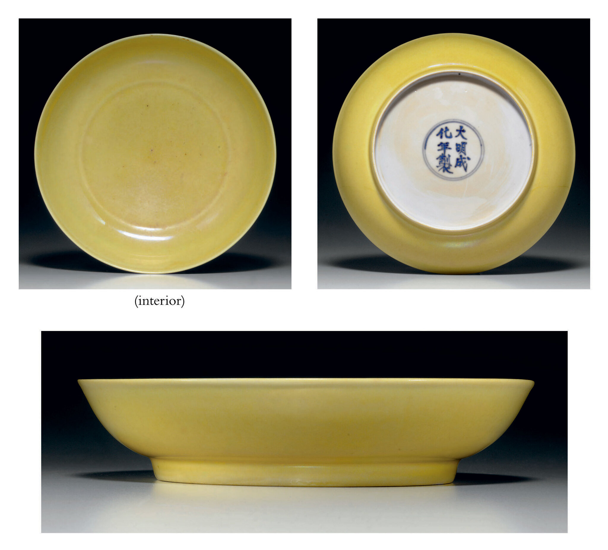 A very rare imperial yellow-glazed dish
