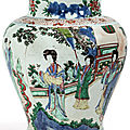 A wucai baluster jar, transitional period, 17th century